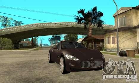 Maserati Gran Turismo для GTA San Andreas вид сзади
