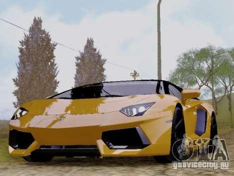Lamborghini Aventador LP700-4 Vossen для GTA San Andreas вид сзади слева