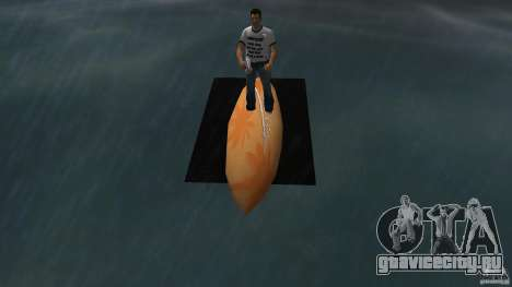 Surfboard 2 для GTA Vice City вид справа