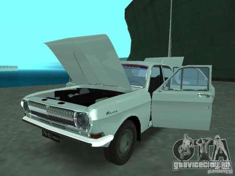 ГАЗ 24Р для GTA San Andreas вид сзади
