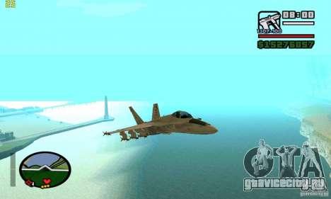 F-18 Super Hornet для GTA San Andreas вид справа