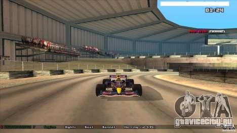 Ferrari F1 RedBull для GTA San Andreas