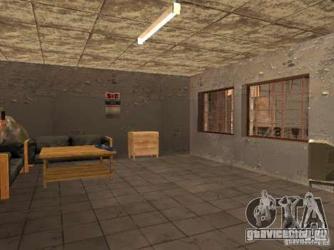 Автосервис около Groove v1.5 для GTA San Andreas третий скриншот
