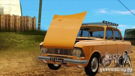 Москвич 412 v2.0 для GTA San Andreas салон
