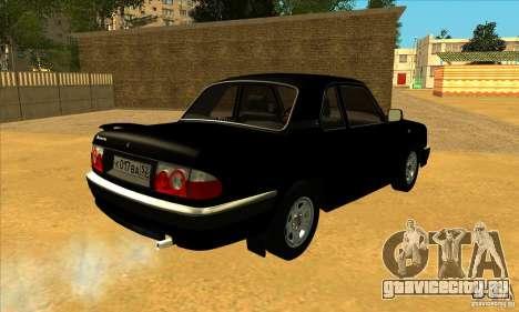 ГАЗ Волга 3110 купе для GTA San Andreas вид сзади слева