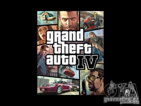 Загрузочный экран GTA 4 для GTA San Andreas второй скриншот