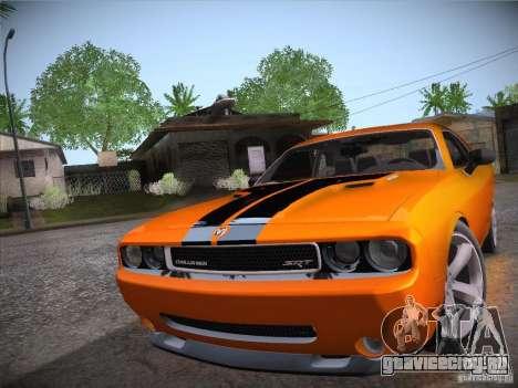 Dodge Challenger SRT8 v1.0 для GTA San Andreas вид справа
