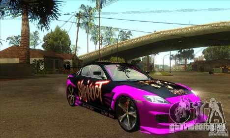 Mazda RX8 Slipknot Style для GTA San Andreas вид сзади