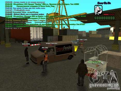 SA:MP 0.3d для GTA San Andreas седьмой скриншот