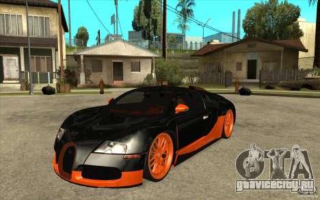 Bugatti Veyron Super Sport 2011 для GTA San Andreas