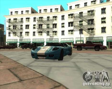 Мод от Юрки для GTA San Andreas