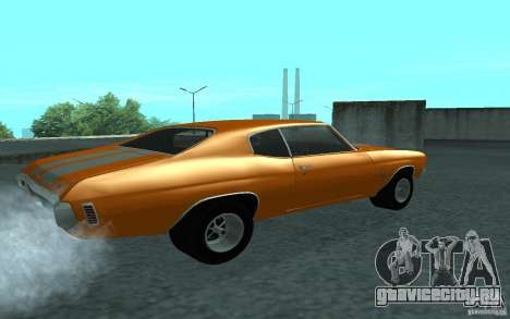 Chevrolet Chevelle SS для GTA San Andreas вид слева