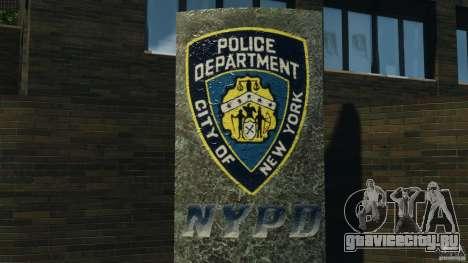 Remake second police station для GTA 4 четвёртый скриншот