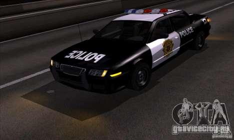 NFS Undercover Police Car для GTA San Andreas вид сзади