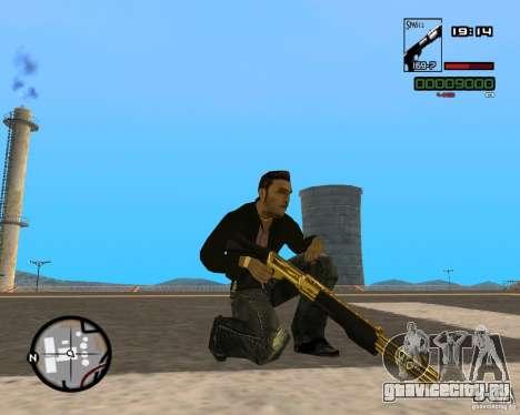 Shotgun Gold для GTA San Andreas
