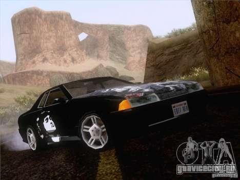 Винил Виктор Цой для GTA San Andreas