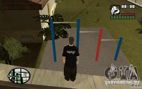 Турники для GTA San Andreas второй скриншот