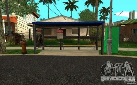 Новая автобусная остановка для GTA San Andreas четвёртый скриншот