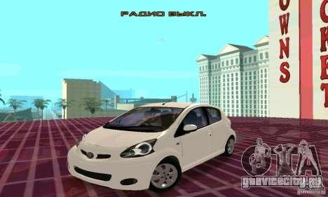 Toyota Aygo V1.0 для GTA San Andreas вид сбоку
