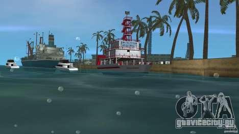 Ferry для GTA Vice City
