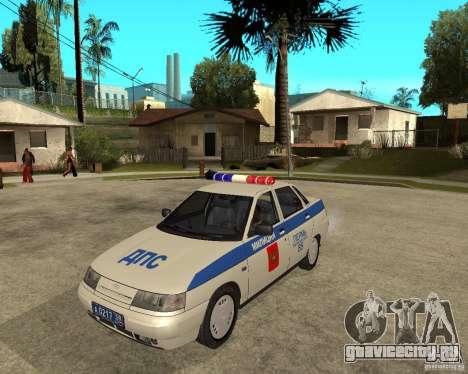 ВАЗ 21103 ДПС для GTA San Andreas