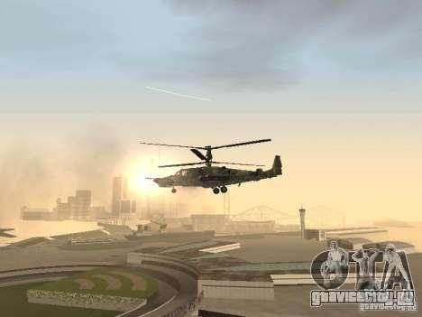 Ка-50 Чёрная Акула для GTA San Andreas вид сбоку