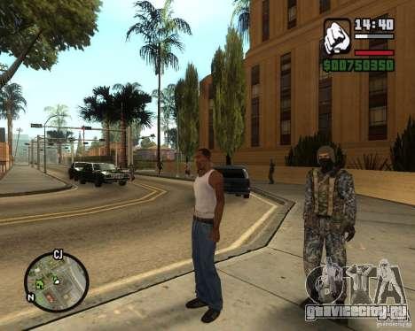 Русский ОМОН для GTA San Andreas третий скриншот