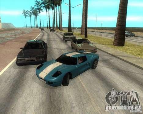 Мод от Юрки для GTA San Andreas второй скриншот