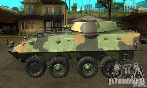 LAV-25 для GTA San Andreas вид слева