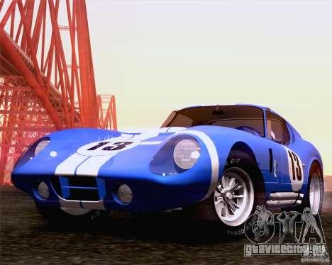 Shelby Cobra Daytona Coupe 1965 для GTA San Andreas вид сзади слева