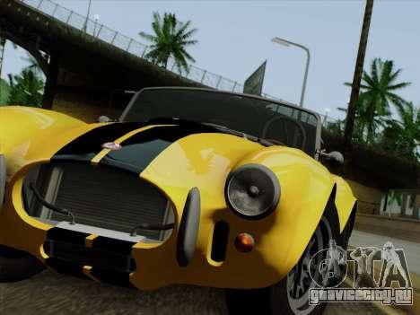 Shelby Cobra 427 для GTA San Andreas вид слева