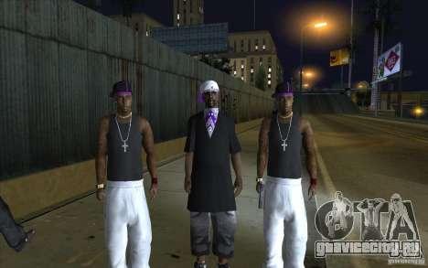 The Ballas Gang [CKIN PACK] для GTA San Andreas