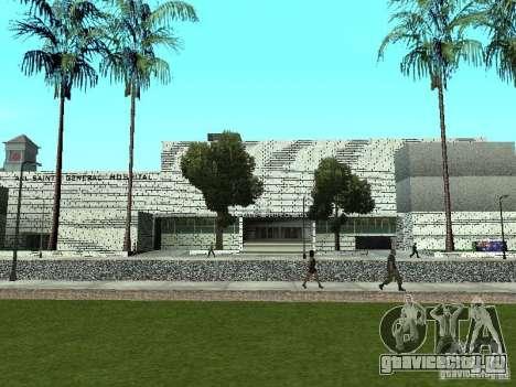 Госпиталь всех Святых для GTA San Andreas