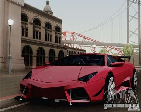 New Carcols для GTA San Andreas третий скриншот