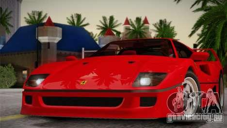 Ferrari F40 1987 для GTA San Andreas вид сбоку