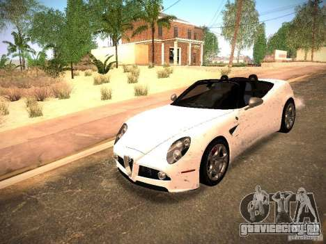 Alfa Romeo 8C Spider 2012 для GTA San Andreas вид снизу