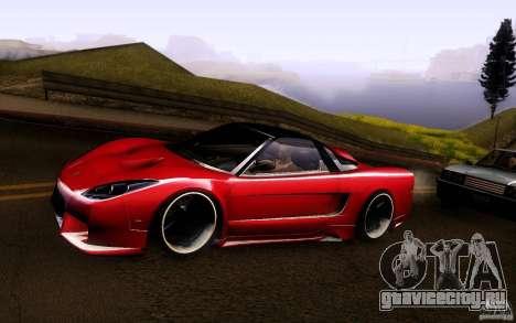 Honda NSX VielSide Cincity Edition для GTA San Andreas вид сзади слева