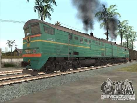 2ТЭ10В-3390 для GTA San Andreas