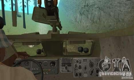БРДМ-1 Скин 3 для GTA San Andreas вид изнутри