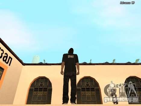 HD Скин STAFF для GTA San Andreas второй скриншот