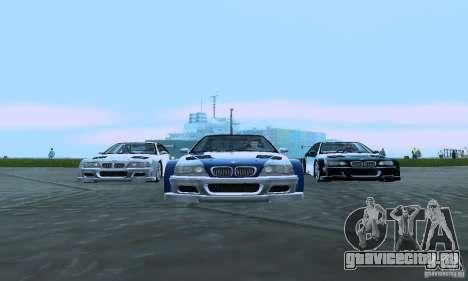 ENB Reflection Bump 2 Low Settings для GTA San Andreas