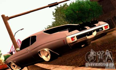 Chevrolet Chevelle 1970 для GTA San Andreas двигатель