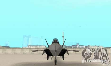 Y-f22 Lightning для GTA San Andreas вид изнутри