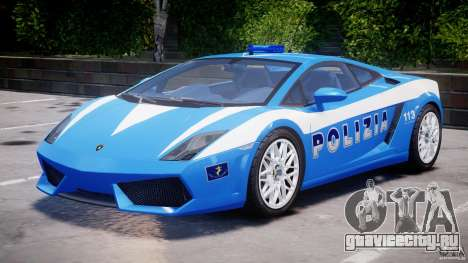 Lamborghini Gallardo LP560-4 Polizia для GTA 4 вид слева