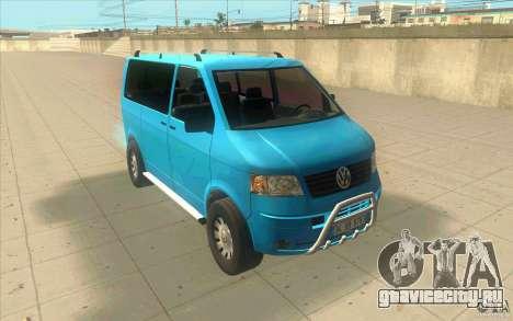 Volkswagen Caravelle для GTA San Andreas
