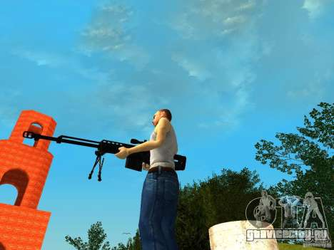 Accuracy International AS50 для GTA San Andreas четвёртый скриншот