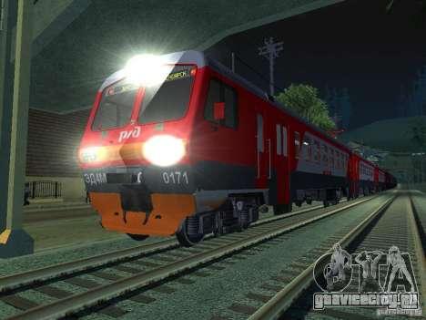 ЭД4М-0171 РЖД для GTA San Andreas