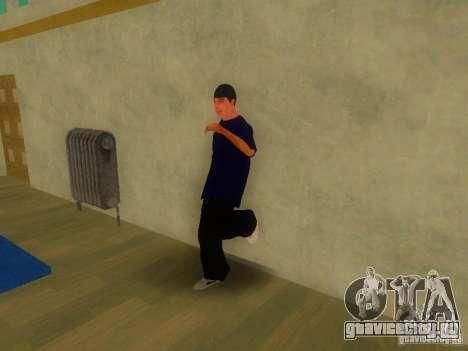 Tricking Gym для GTA San Andreas четвёртый скриншот