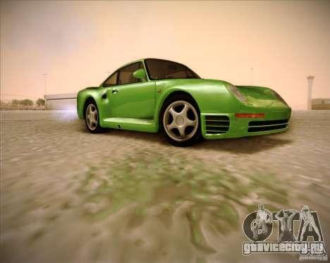 Porsche 959 1987 для GTA San Andreas вид справа