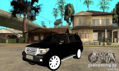 Lexus LX 570 2010 для GTA San Andreas